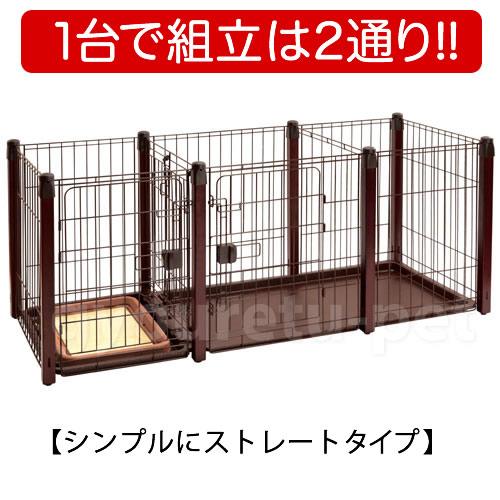 ペティオ トイレのしつけが出来る 木製ドッグルームサークル2Way (レギュラーサイズのトイレトレー付き) 【送料無料】※大型商品の為、配送の時間指定ができません。