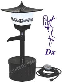 タカラ池用ウォータークリーナー せせらぎDR照明付 約1.5坪用 送料無料