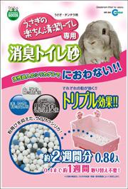 無料サンプルOK うさぎの楽ちん清潔トイレ専用消臭トイレ砂 約2週間分 新着セール MR-384