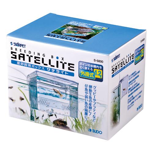 人気の製品 外掛式産卵飼育ボッックス 正規品スーパーSALE×店内全品キャンペーン サテライト