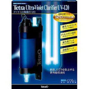 テトラ UV殺菌灯120