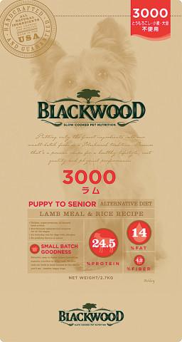 ブラックウッド3000 20kg