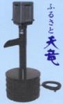 タカラ池用ウォータークリーナー 天竜SFR 約6坪用 送料無料
