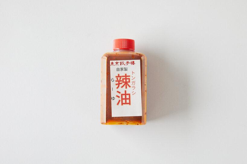 東京餃子楼謹製 超激安特価 トンガラシ辣油 市販