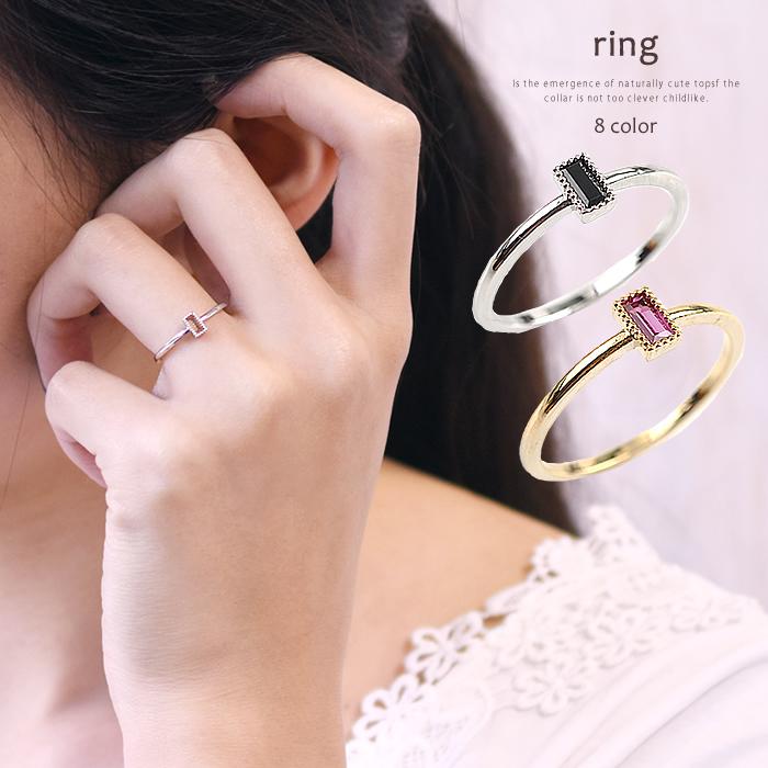 ピュアな輝きを放つ スクエアデザインリング 指輪 スクエア ゴールド シルバー アクセサリー 上品 残りわずかアイテム シンプル レディース 至高 綺麗 一粒 特売 在庫限り