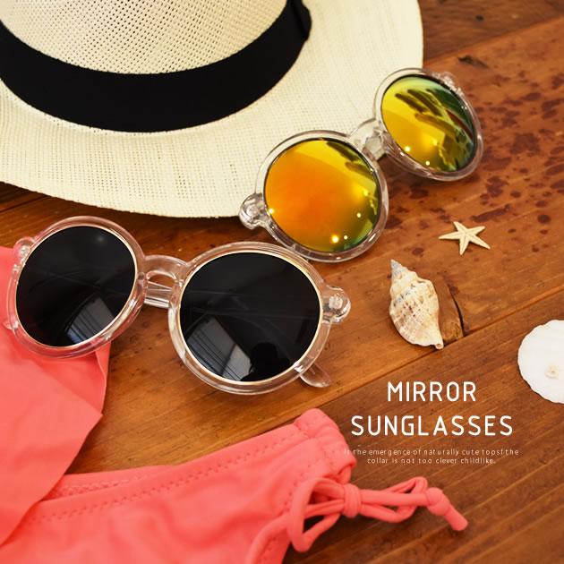 ミラーサングラス 日本限定 メガネ アクセサリー まるメガネ 残りわずかアイテム 激安 レディース 在庫限り