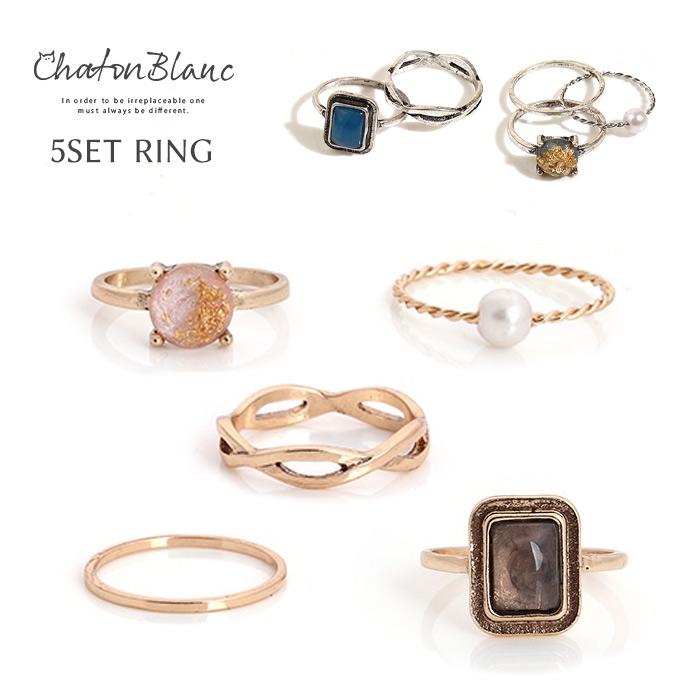 リング 指輪 ピンキーリング 極細リング 華奢 重ね着け 上品 セットリング メタル ゴールド シルバー セット 購入 誕生日 5個セット ギフト 記念日 レディース アクリル プレゼント アクセサリー ホワイトデー 休日