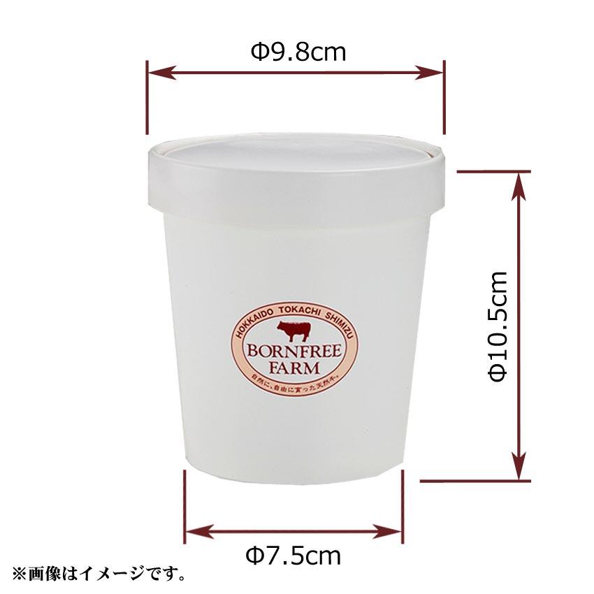 """介绍了""""市中心 DX""""! 在年中、 礼品、 礼品 ! 日本第一 ★ 牛槽湖就在这里 ! 大牛金枪鱼片 (R) 200 g ♦ 在法律诊所的矩阵可以中断 ♦ 特别""""美食 ! ♦ 北海道牛肉 ♦"""