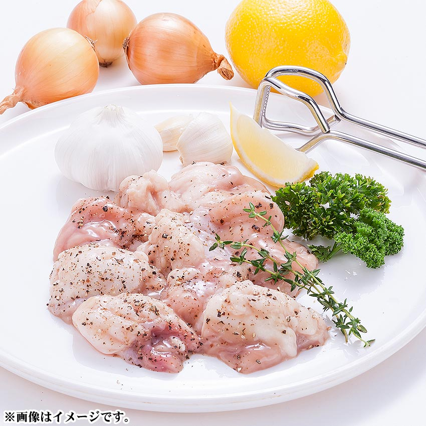 小肠(marucho)400g[200g*2包]■北海道生产牛■