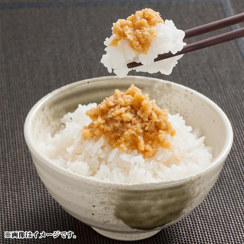 北海道十胜清水 ★ ubuyama 蘸芥末和酱油
