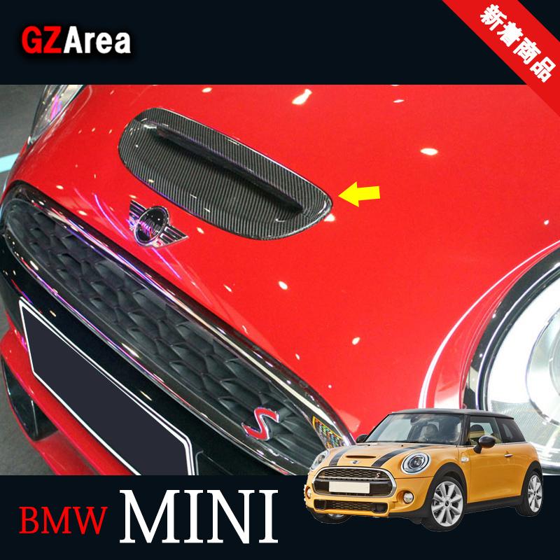 BMW ミニ 2020 MINI クーパー パーツ 販売期間 限定のお得なタイムセール アクセサリー MN002 用品 ボンネットガーニッシュ カスタム エアインテークガーニッシュ