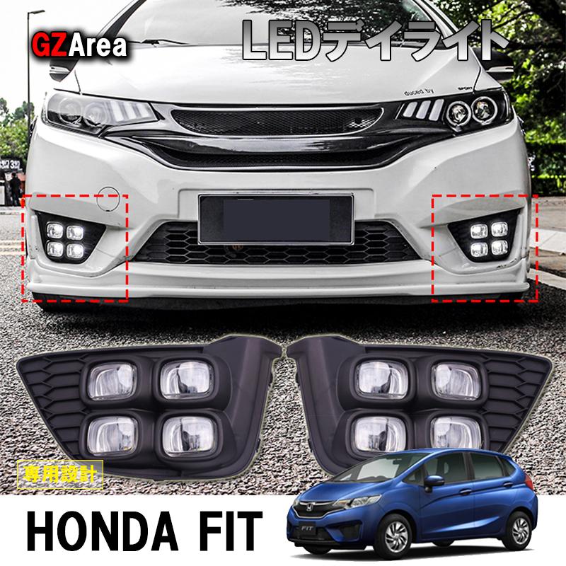 ホンダ フィット3 ハイブリット カスタム パーツ アクセサリー LEDデイライト HF032