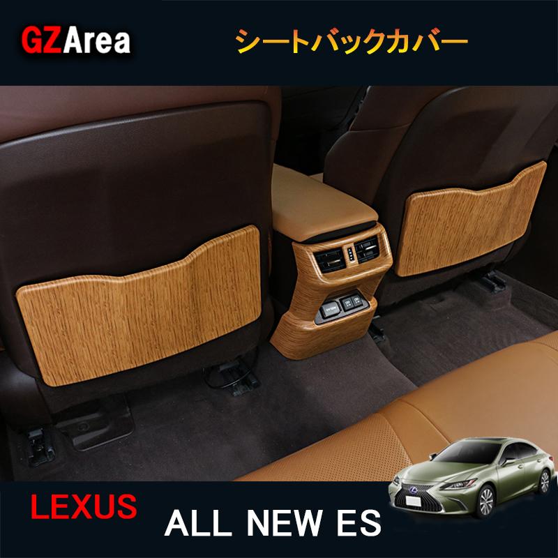 新型レクサスes10系 パーツ アクセサリー LEXUS es300h 新型レクサスes10系 パーツ アクセサリー LEXUS es300h シートバックカバー LE145