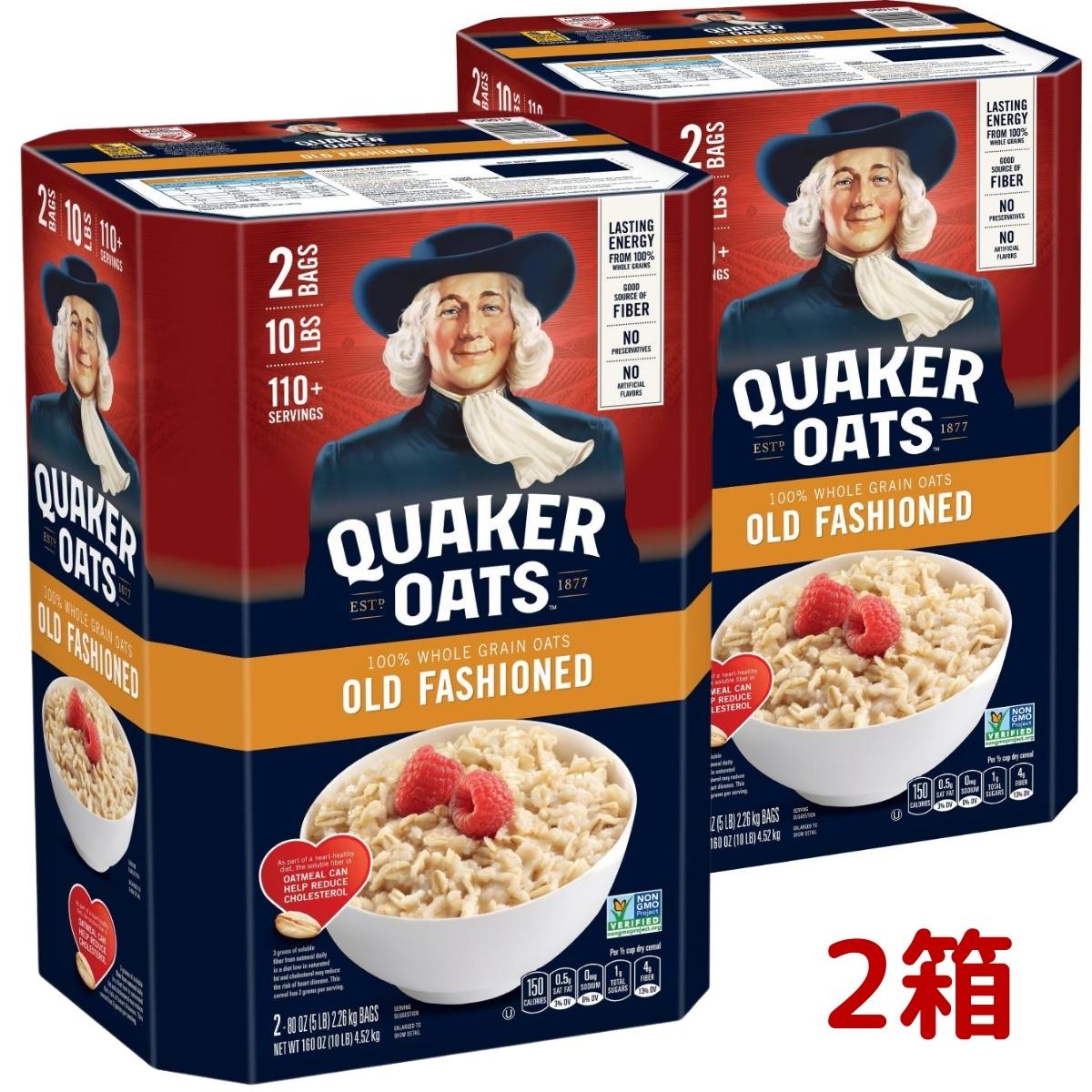 クエーカーのオートミールは朝食に最適 新鮮な果物やドライフルーツ ナッツとも相性抜群 100%オーツ麦使用です 2箱セット クエーカー オールドファッション オートミール 2.26kg x 2袋 商店 4.52kg×2 Oats 大容量 グラノーラ Old Fashioned COSTCO えん麦 シリアル 半額 oatmeal QUAKER コストコ