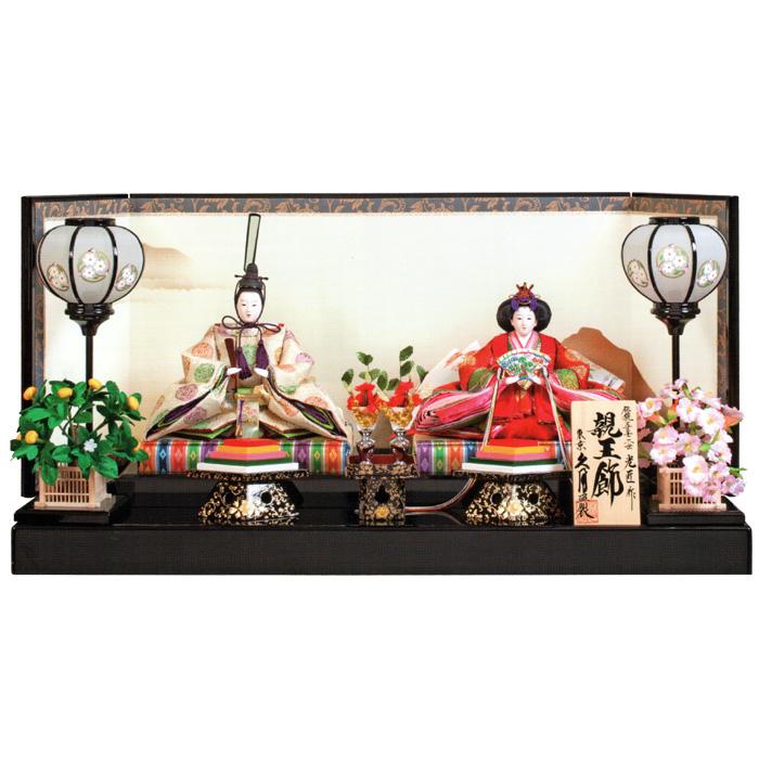 雛人形 ひな人形 久月 【2020年新作】親王飾り 二世光匠作 衣裳着 京十番親王 お雛様