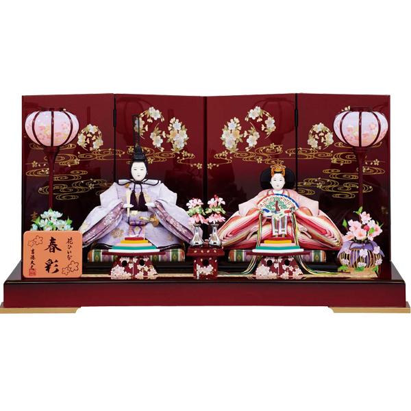 雛人形 ひな人形 吉徳 【2019年新作】小三五親王飾り 花ひいな 春彩 お雛様