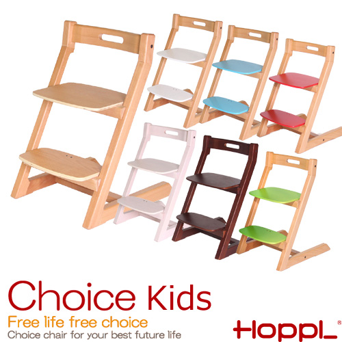 ベビーチェア チョイスキッズ Choice kids ハイチェア キッズ 子供家具 木製 高さ調節 Hoppl