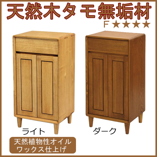 45一杯引き扉 フォレスター 電話台 ファックス台 天然木タモ材, Merry:e4a8d67b --- ichihime.jp