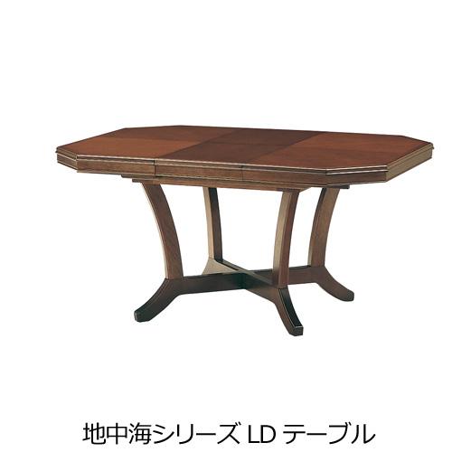 マルニ木工 地中海シリーズ 地中海 LDテーブル(シンクロスライド) 幅1440~1070mm MARUNI