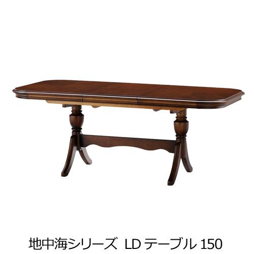 マルニ木工 地中海シリーズ 地中海 ダイニングテーブル(伸長式) 幅1790~1340mm MARUNI