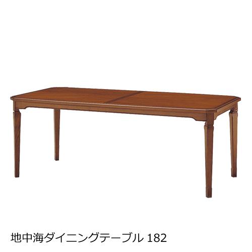 マルニ木工 地中海シリーズ 地中海 ダイニングテーブル182 MARUNI