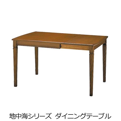 マルニ木工 地中海シリーズ 地中海 ダイニングテーブル(片バタ式) 幅1245or820mm MARUNI