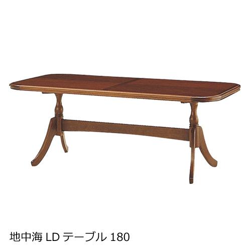 マルニ木工 地中海シリーズ 地中海 LDテーブル180 ダイニングテーブル MARUNI