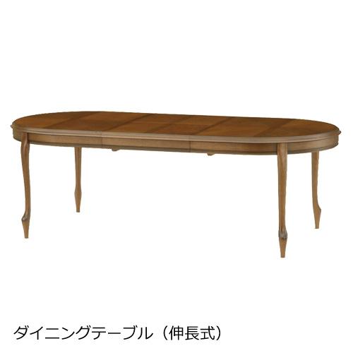 マルニ木工 マキシムシリーズ ベルサイユM ダイニングテーブル(伸長式) MARUNI アンティーク 1245-90