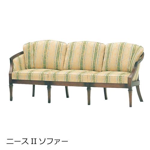 マルニ木工 地中海シリーズ ニースII ソファー ダイニングソファー 三人掛け 3Pソファー MARUNI