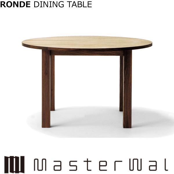 マスターウォール ウォールナット アカセ AKASE ロンド ダイニングテーブル φ1100×H720mm Masterwal 保障 人気 おすすめ TABLE RODT110 正規販売店 DINING RONDE