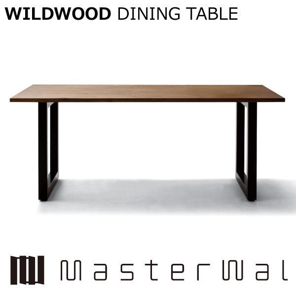 マスターウォール ワイルドウッド ダイニングテーブル W2200×D950mm WILDWOOD WWDT22095SL 正規販売店 Masterwal 全品送料無料 DINING TABLE 全国どこでも送料無料