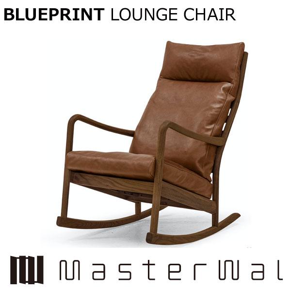 マスターウォール 購買 ブループリント 18%OFF ラウンジチェア ハイバックロッキングチェア RANK4 Masterwal 正規販売店 BLUE BLT-HIRC PRINT