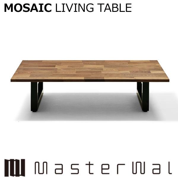 マスターウォール モザイクリビングテーブル 永遠の定番モデル W1600×D650mm MOSAIC LIVING Masterwal 正規販売店 TABLE MSLT16065SL 中古