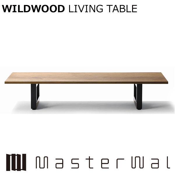 お得 マスターウォール ワイルドウッド リビングテーブル 新色追加して再販 W2000×D950mm WILDWOOD LIVING TABLE 正規販売店 WWLT20095SL Masterwal