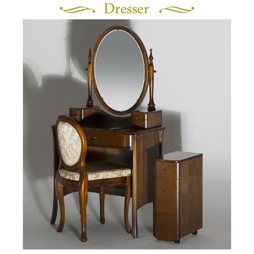 ドレッサー椅子付 一面鏡 アルバ H12 カンティーニュ ゴージャス 猫脚 日本製 松永工房