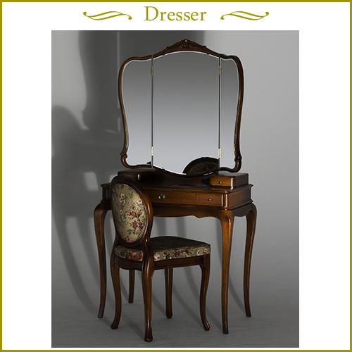 ドレッサー椅子付 三面鏡 半三面 ルーシー H-09 カンティーニュ ゴージャス 猫脚 日本製 松永工房