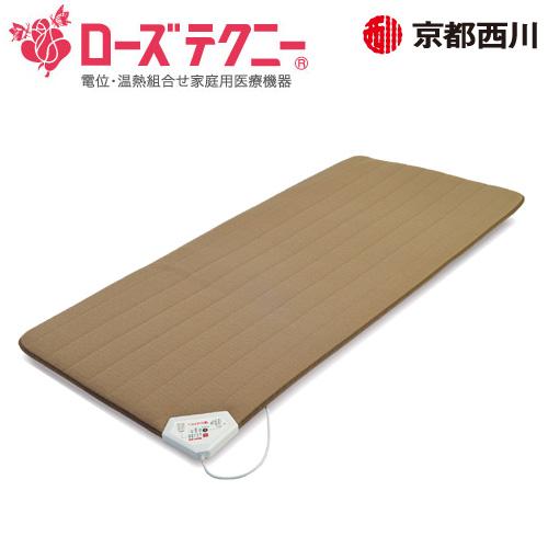 京都西川 ローズテクニー JNR-1003(SGI) 電位・温熱組合せ家庭用医療機器 90×200×3.5cm 日本製