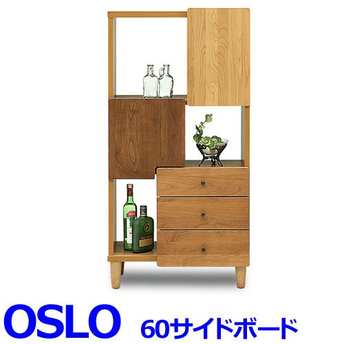 サイドボード リビングボード リビング収納 オスロ OSLO 60サイドボード(ハイタイプ) 背面化粧仕上げ 日本製 国産