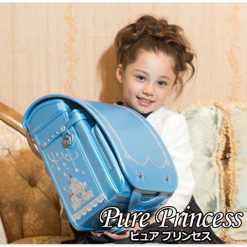 ランドセル 女の子 フィットちゃん ラヴニール プリンセス パールサックス クラリーノレミニカ A4フラットファイル ハートデザイン キューブ型 刺繍 6年間保証 日本製