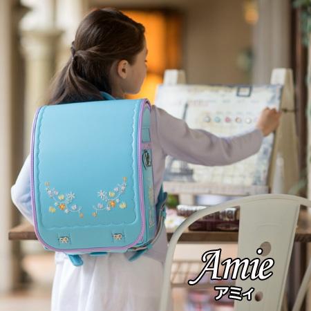 ランドセル 女の子 フィットちゃん ラヴニール アミィ Amie クラリーノF A4フラットファイル キューブ型 お花の刺繍 6年間保証 日本製