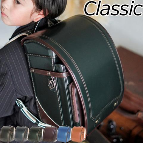 給食袋プレゼント ランドセル 男の子 フィットちゃん 再入荷 予約販売 ラヴニール クラシック 日本製 6年間保証 クラリーノF キューブ型 OUTLET SALE A4フラットファイル