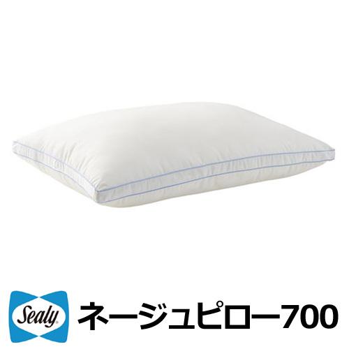 シーリー ネージュピロー700 枕 SEALY