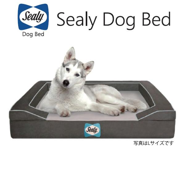 シーリー Dog Bed Lux premium Sサイズ ドッグベッド 犬用ベッド ラックスプレミアム Sealy