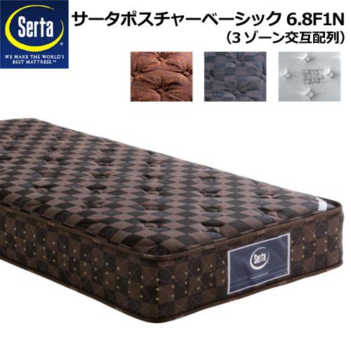Serta サータポスチャーベーシック6.8F1N PSサイズ(パーソナルシングル)マットレス 幅97cm