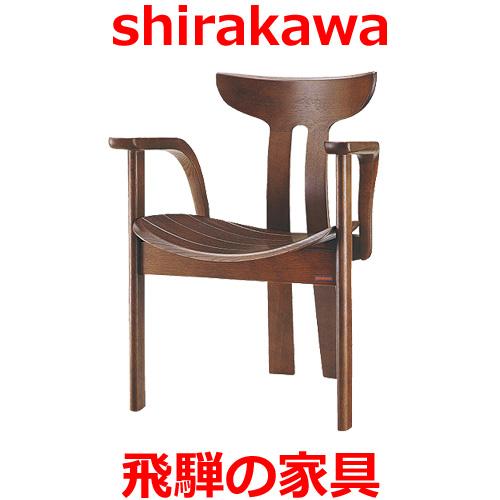 シラカワ ポロックチェア S-721 板座 レッドオーク(ナラ材)肘付き 飛騨高山 ダイニングチェア Polloc shirakawa
