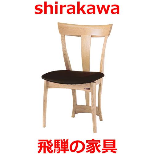 シラカワ スーラチェア S-742 レッドオーク(ナラ材)肘無し 飛騨高山 ダイニングチェア Seurat shirakawa