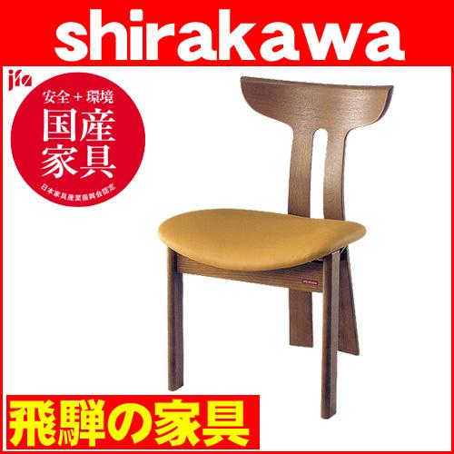 シラカワ ポロックチェア S-710 レッドオーク(ナラ材)肘無し 飛騨高山 ダイニングチェア Polloc shirakawa