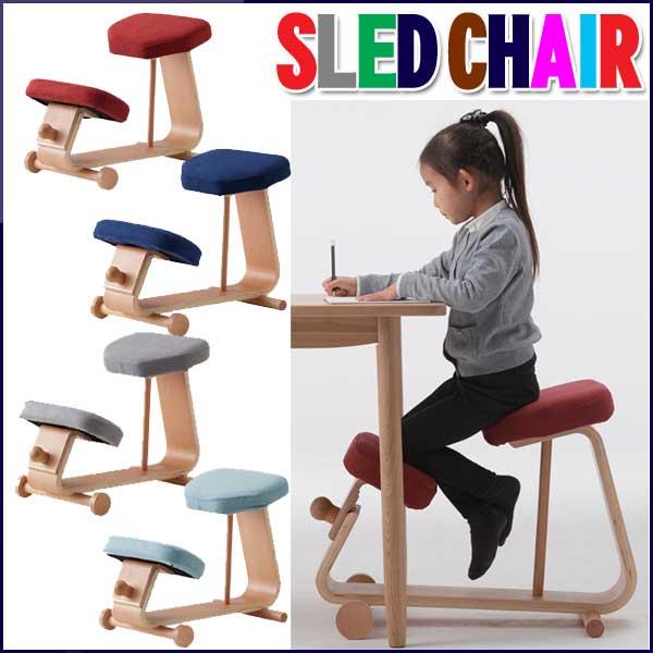 スレッドチェア SLED CHAIR 子供椅子 キッズチェア 学習チェア バランス SLED-2 弘益