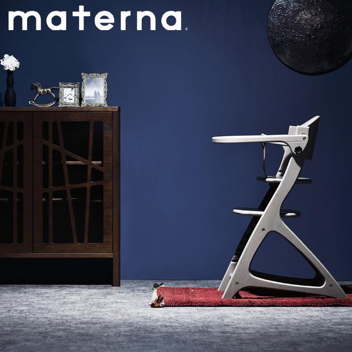 ベビーチェア 大和屋 マテルナ テーブル&ガード付き 3501NA 3502LB 3506RD 3515GY 木製ハイチェア ヤマトヤ yamatoya 高さ調節
