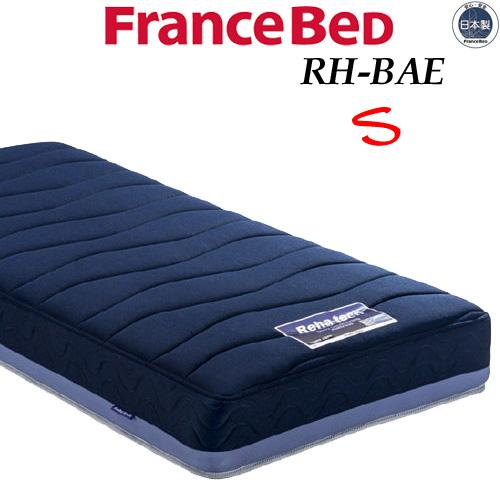 フランスベッド マットレス リハテック RH-BAE シングル ブレスエアーエクストラ 日本製